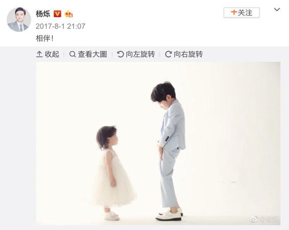 ▲▼《爸爸去哪兒》第六季在寧夏銀川市錄影 。(圖/翻攝自《新浪娛樂》微博)