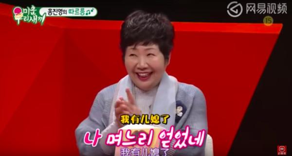 ▲金鍾國媽媽認定洪真英:「我有兒媳婦了!」(圖/翻攝自SBS、IG)