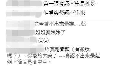 ▲▼謝金燕「全素顏」亂髮照曝光(圖/翻攝自謝金燕臉書)