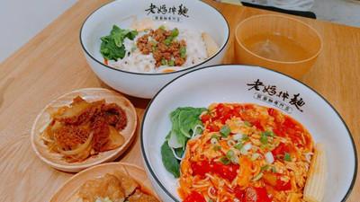 嗜麵族嚴選!台北3家台式創意麵店 吃出質感的好滋味