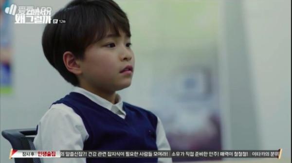 ▲▼《金秘書為何這樣》朴敘俊父母面前攤牌哭到顫抖,朴敏英送安慰。(圖/翻攝自tvN)