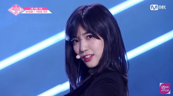 ▲《Produce 48》下尾美羽。(圖/翻攝自YouTube Mnet Official)