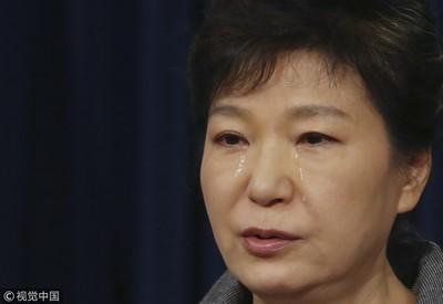 朴槿惠腰痛申請暫停服刑被駁回