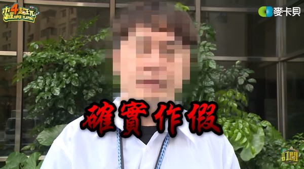 ▲柯P一日幕僚(圖/翻攝自YouTube)