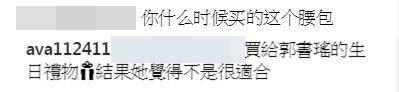 ▲▼瑤瑤28歲生日收丫頭5位數精品禮(圖/翻攝自丫頭IG)