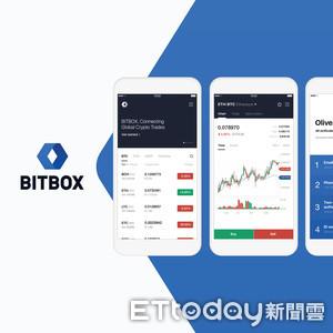 LINE加密貨幣交易所「BITBOX」正式上線 近30種熱門貨幣皆可交易