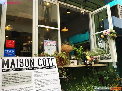 釜山巷弄裡的花園咖啡廳!