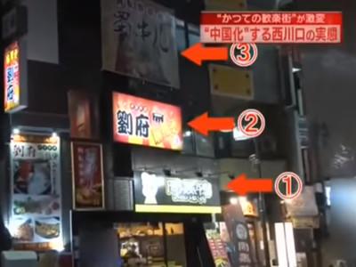 家被垃圾淹!埼玉鄉民狂貼「中文告示」:丟進去這麼難?