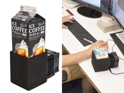 冰的啦!日發明「急凍杯架」 冰飲24小時維持零度透心涼