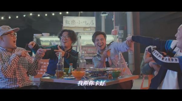▲▼玖壹壹合作羅志祥推出新歌《我跟你卡好》。(圖/翻攝自YouTube/玖壹壹)
