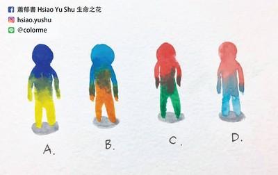 蕭郁書│色彩占卜:別跟他人比較 透過測驗發覺自己的潛在優點
