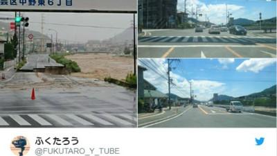 廣島公路豪雨後大崩塌!2週「神速修復」連補丁色差也看不出