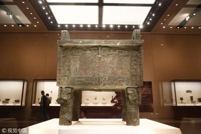 已知出土最大青銅器 殷商拿來煮人祭神