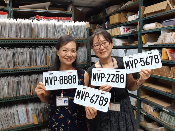 鐵支機車牌「MVP-8888」31000元結標 刷新彰化監理站紀錄