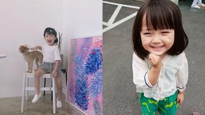 粉絲數=「年齡x萬」的韓國小網紅們 一個燦爛甜笑就完勝大人