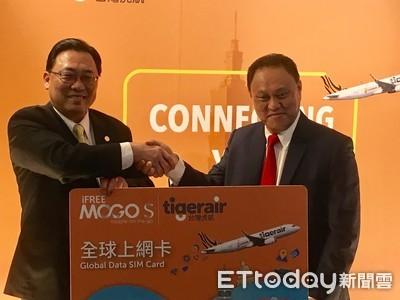 台灣虎航攜手愛訊推上網卡 可望帶動一成來客量