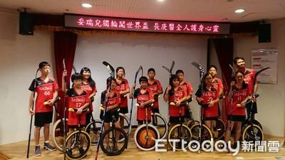 妥瑞獨輪車選手 代表台灣征韓國