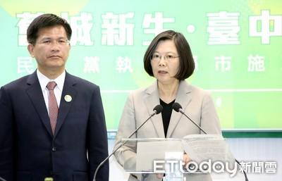 蔡英文要台中人向林佳龍道歉 前大使:極無民主素養
