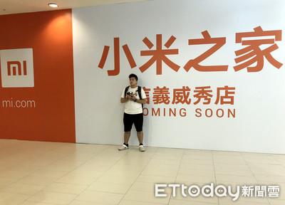 小米李佳峰:年底挑戰12間門市