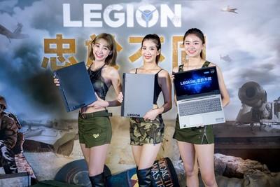 Lenovo新一代電競新品上市