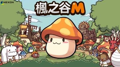 《楓之谷M》國際版推出