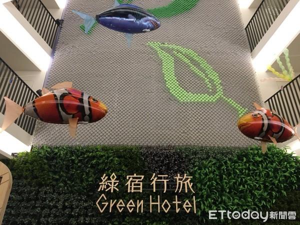▲綠宿行旅_奇幻飛魚展。(圖/綠宿行旅提供)