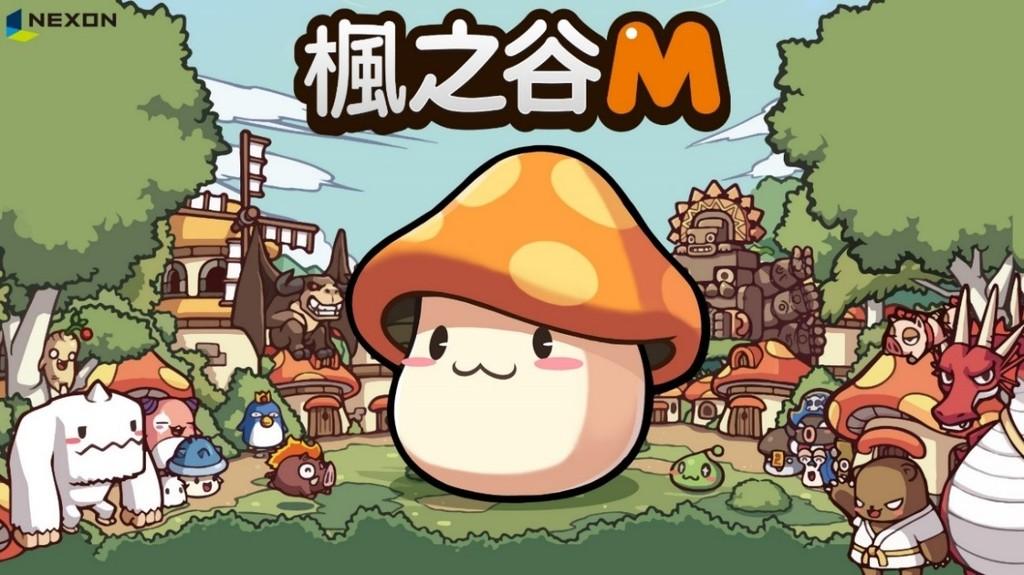 dmm 中文 版 遊戲
