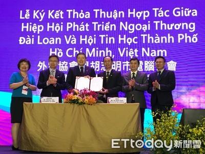 亞洲矽谷!貿協與胡志明電腦公會簽MOU