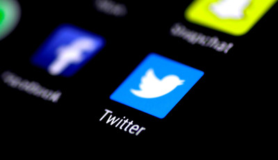 前推特員工被控「沙烏地阿拉伯間諜」