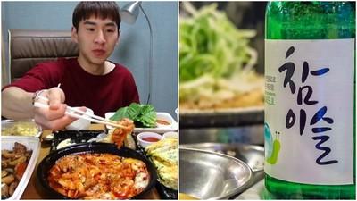 南韓政府覺得人民胖! 擬禁止「吃放」直播 美食廣告也列管