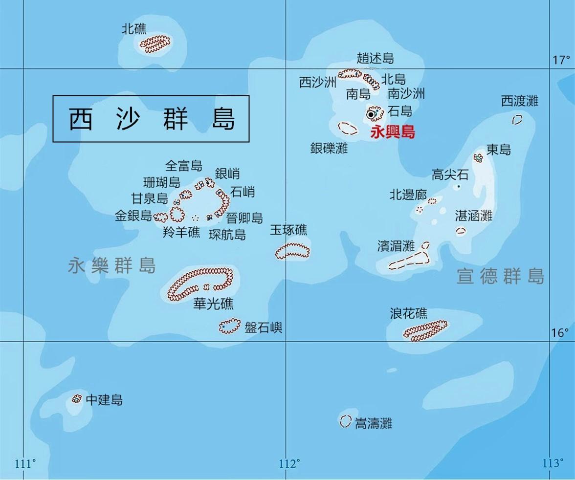南海風雲(四)西沙群島爭奪戰| ETtoday軍武新聞| ETtoday新聞雲