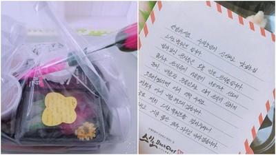 最後一餐變人生燈塔!超暖南韓壽司店老闆 親手寫卡片阻饕客自殺