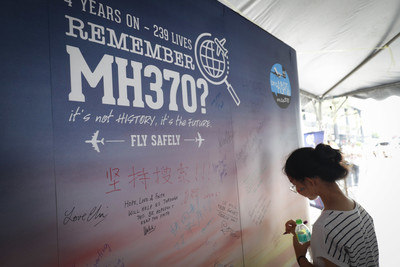 印尼漁民:我目睹MH370墜海