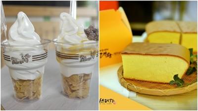 蜂巢冰不潮!7種韓國退燒美食 淡水古早味蛋糕也在列