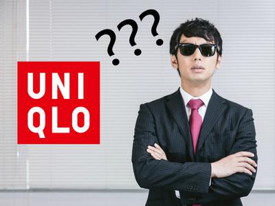 男生約會「全身穿UNIQLO」是大NG? 7成年輕女:反而大加分