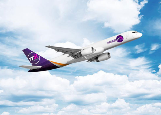 圆通砸122亿人民币 在嘉兴机场建全球航空物流