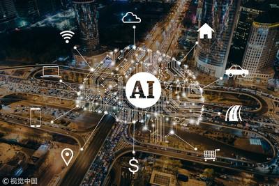 如何投資AI? 指數化主題投資可充分佈局、避免重押