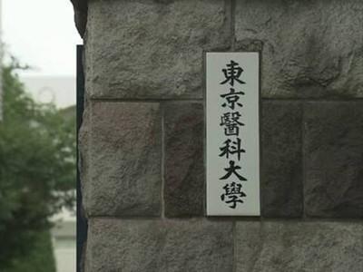 性別歧視!東京醫大「女考生一律扣分」降錄取人數..2011年就開始