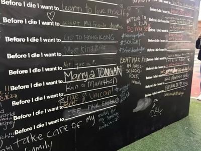 活著是為死亡做準備...牆上只寫了一句話 沒想到全世界的人都來回應