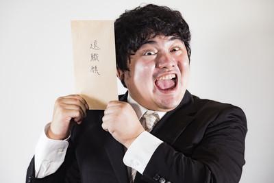 「老子不幹了!」日本推出代客辭職 讓你霸氣辭職不用面對老闆