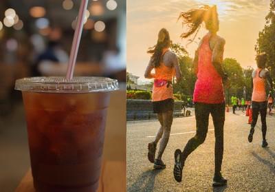 跑步前喝「3飲料」表現更狂!咖啡上榜網納悶:不會失眠?