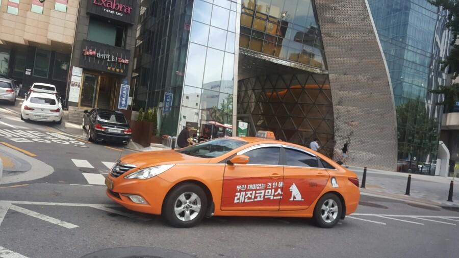 ▲▼首爾計程車(圖/翻攝自Naver Blog)