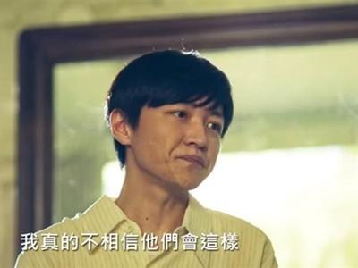 回台離奇死37年仍沒真相!陳文成命案..全聯中元廣告訪「他本人」