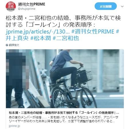 ▲▼井上真央7月被拍到騎腳踏車外出。(圖/翻攝自推特/週刊女性)