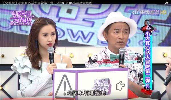 何嘉文跟徐懷鈺互不往來。(圖/翻攝自Youtube)