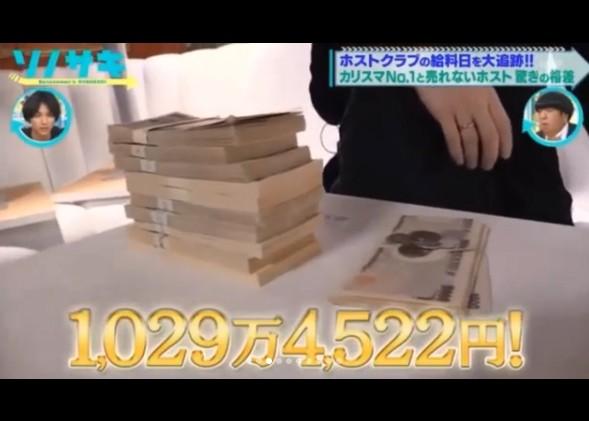 ▲羅蘭德是日本第一牛郎。(圖/翻攝自IG)