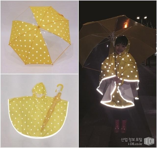 ▲▼安全雨傘(圖/翻攝自iDB)