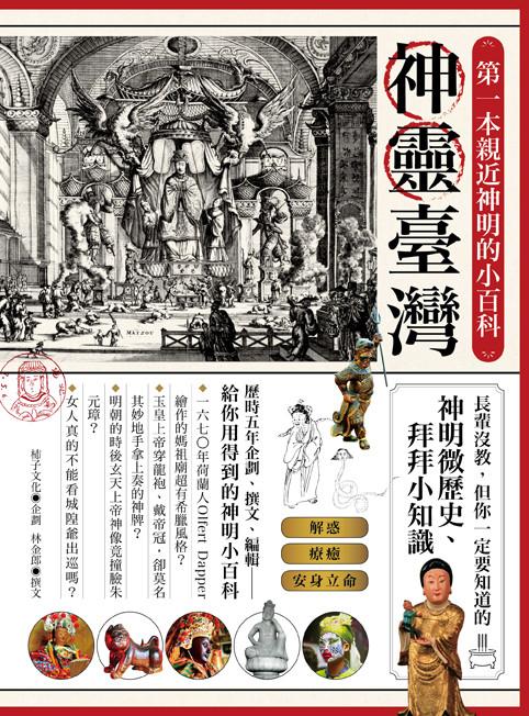 大檸檬用圖(圖/業者柿子文化提供)