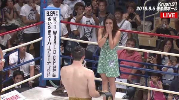 ▲▼松本芽依被男友在冠軍擂台上公開求婚。(圖/翻攝自日網/2chav)