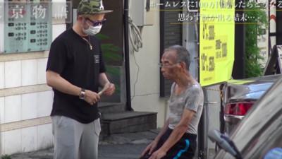 給日本街友27萬「看他會做什麼」 用金錢考驗人性...結局卻很動容
